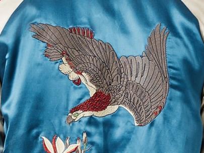 5 Days, 5 Ways: Souvenir Jacket