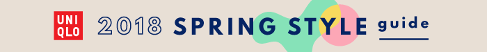 uniqlo style girlfriend spring style guide banner