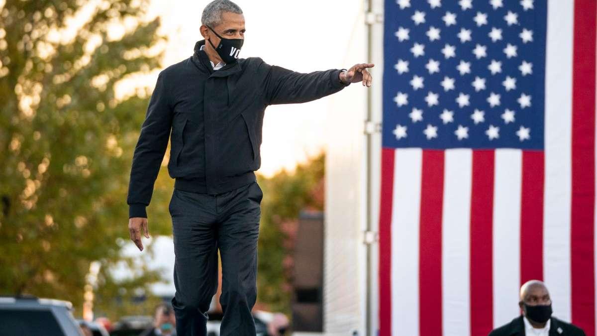Barack Obama vote mask